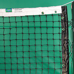 Edwards 30LS Tennis Net (EA)