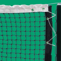 MacGregor Varsity 300 Tennis Net 42' (EA)