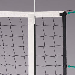 Ultimate Volleyball Net (EA)