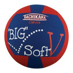 Big Soft V Volleyball