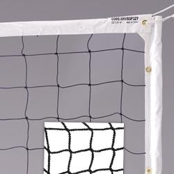 MacGregor Pro Power 2 Volleyball Net (EA)